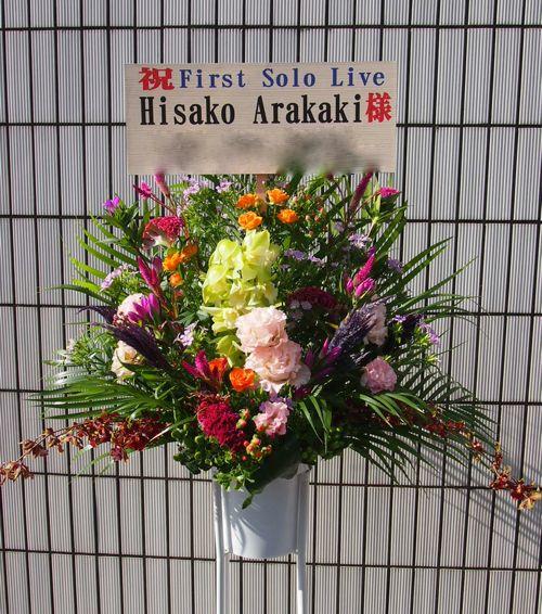 スタンド花 スタンドフラワー フラスタ カノシェ65381(1)