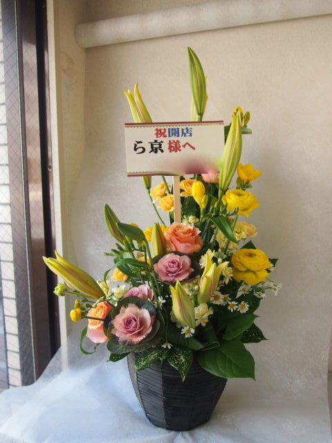 花ギフト|フラワーギフト|誕生日 花|カノシェ話題|スタンド花|ウエディングブーケ|花束|花屋|53656