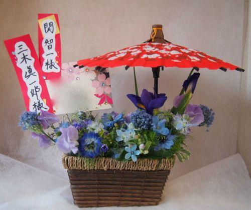 花ギフト|フラワーギフト|誕生日 花|カノシェ話題|スタンド花|ウエディングブーケ|花束|花屋|45605