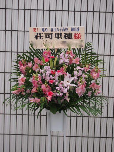 花ギフト|フラワーギフト|誕生日 花|カノシェ話題|スタンド花|ウエディングブーケ|花束|花屋|46041