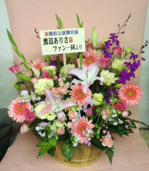 花ギフト|フラワーギフト|誕生日 花|カノシェ話題|スタンド花|ウエディングブーケ|花束|花屋|りえ ガーベラ