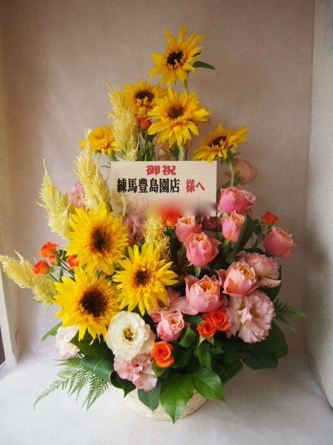 花ギフト|フラワーギフト|誕生日 花|カノシェ話題|スタンド花|ウエディングブーケ|花束|花屋|41338