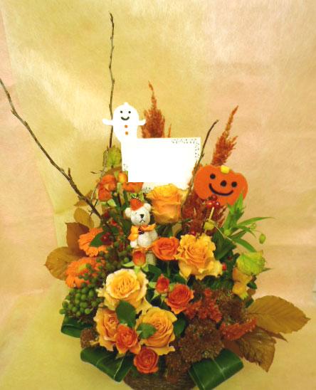 花ギフト|フラワーギフト|誕生日 花|カノシェ話題|スタンド花|ウエディングブーケ|花束|花屋|さや ハロウィン