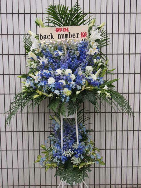 花ギフト|フラワーギフト|誕生日 花|カノシェ話題|スタンド花|ウエディングブーケ|花束|花屋|52430(1)