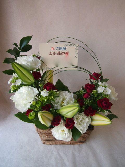 花ギフト|フラワーギフト|誕生日 花|カノシェ話題|スタンド花|ウエディングブーケ|花束|花屋|41753