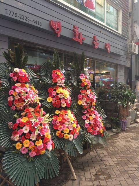 花ギフト|フラワーギフト|誕生日 花|カノシェ話題|スタンド花|ウエディングブーケ|花束|花屋|IMG_6091
