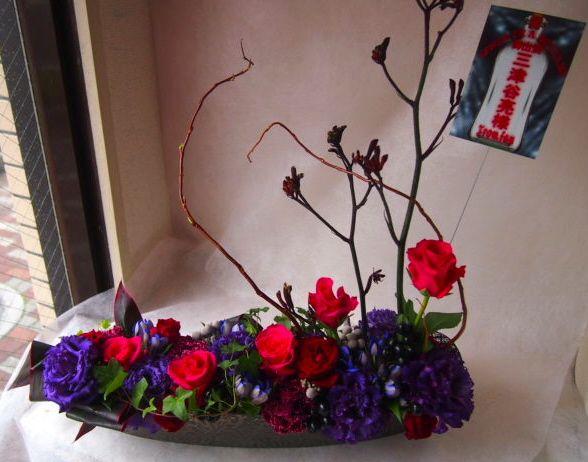 花ギフト|フラワーギフト|誕生日 花|カノシェ話題|スタンド花|ウエディングブーケ|花束|花屋|43557