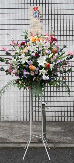 花ギフト|フラワーギフト|誕生日 花|カノシェ話題|スタンド花|ウエディングブーケ|花束|花屋|おすしやさん