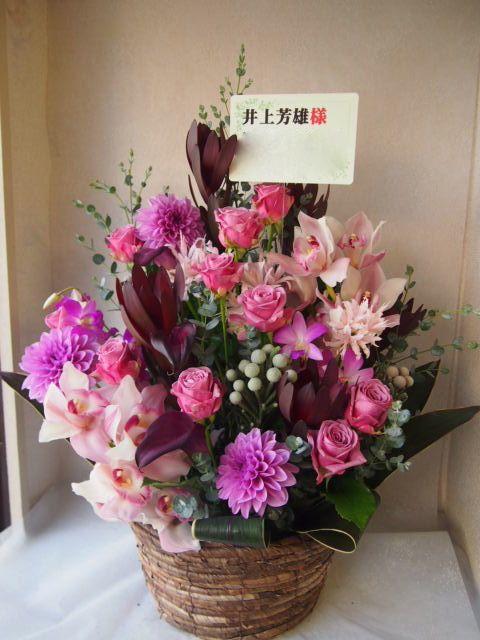 花ギフト|フラワーギフト|誕生日 花|カノシェ話題|スタンド花|ウエディングブーケ|花束|花屋|51499