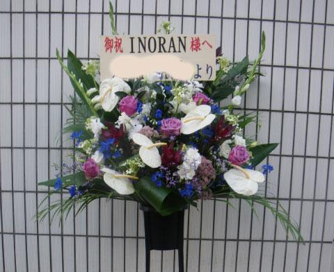 花ギフト|フラワーギフト|誕生日 花|カノシェ話題|スタンド花|ウエディングブーケ|花束|花屋|da
