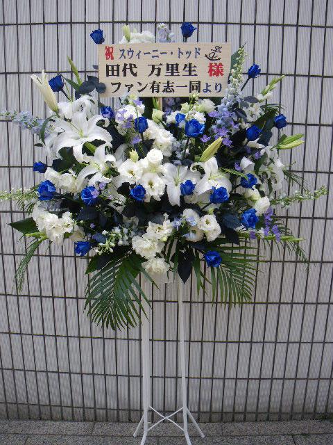 花ギフト|フラワーギフト|誕生日 花|カノシェ話題|スタンド花|ウエディングブーケ|花束|花屋|青白15472