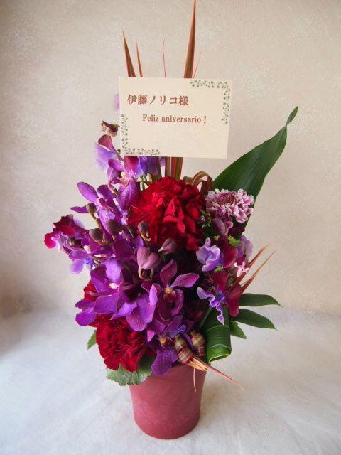 花ギフト|フラワーギフト|誕生日 花|カノシェ話題|スタンド花|ウエディングブーケ|花束|花屋|53709