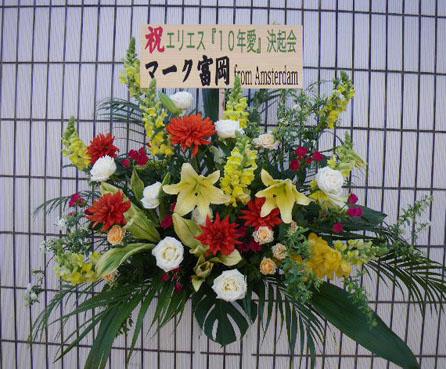 花ギフト|フラワーギフト|誕生日 花|カノシェ話題|スタンド花|ウエディングブーケ|花束|花屋|MA-KUSAMA