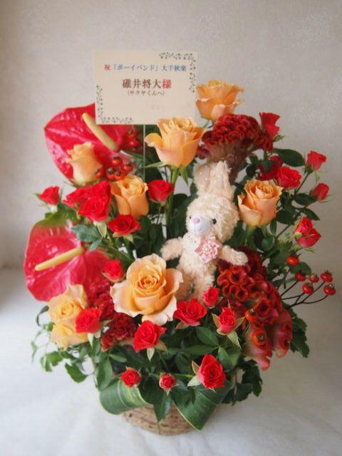 花ギフト|フラワーギフト|誕生日 花|カノシェ話題|スタンド花|ウエディングブーケ|花束|花屋|51490