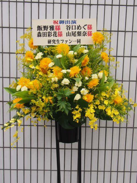 花ギフト|フラワーギフト|誕生日 花|カノシェ話題|スタンド花|ウエディングブーケ|花束|花屋|42674