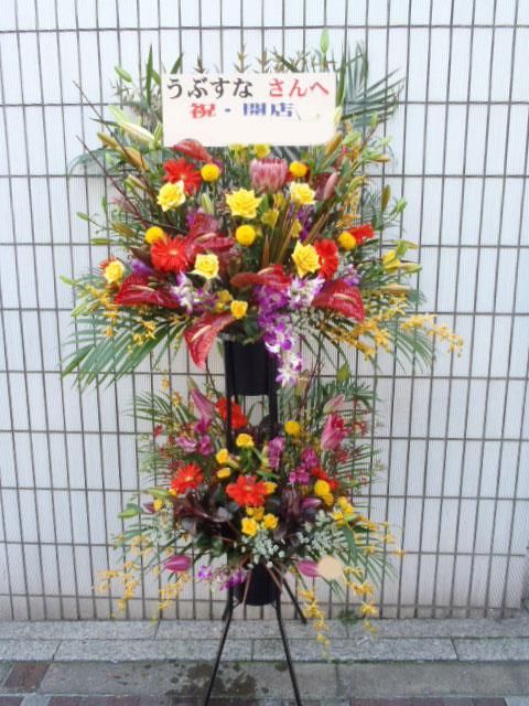 花ギフト|フラワーギフト|誕生日 花|カノシェ話題|スタンド花|ウエディングブーケ|花束|花屋|20125hanayaka