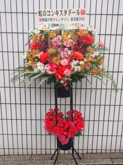 花ギフト|フラワーギフト|誕生日 花|カノシェ話題|スタンド花|ウエディングブーケ|花束|花屋|53565(1)
