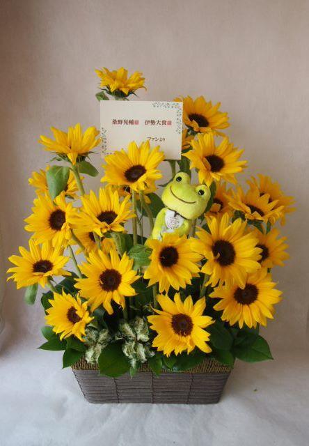 花ギフト|フラワーギフト|誕生日 花|カノシェ話題|スタンド花|ウエディングブーケ|花束|花屋|40663