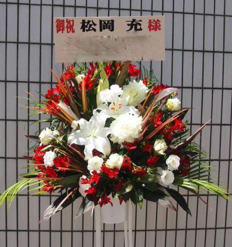 花ギフト|フラワーギフト|誕生日 花|カノシェ話題|スタンド花|ウエディングブーケ|花束|花屋|55704