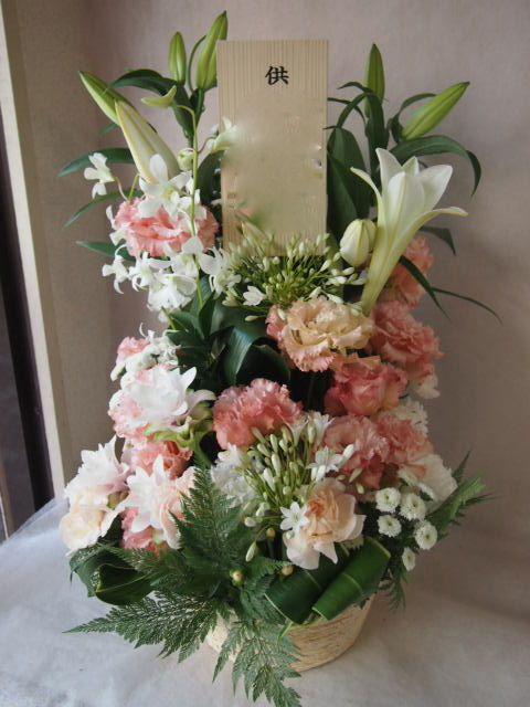 花ギフト|フラワーギフト|誕生日 花|カノシェ話題|スタンド花|ウエディングブーケ|花束|花屋|41879