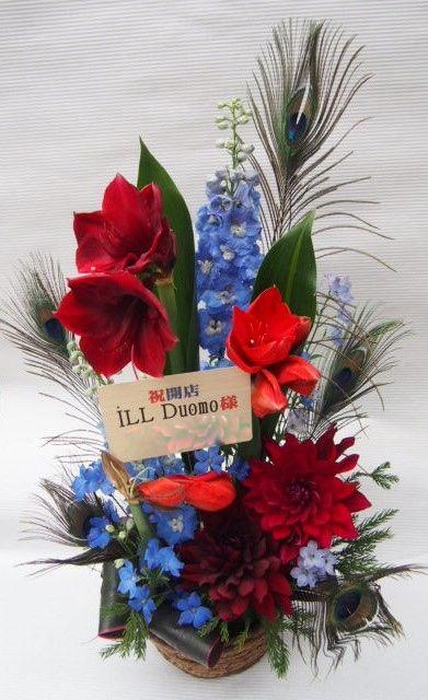 花ギフト|フラワーギフト|誕生日 花|カノシェ話題|スタンド花|ウエディングブーケ|花束|花屋|52491