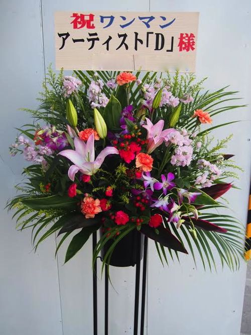 O-EAST秋〜冬(10月11月12月)のスタンド花|スタンドフラワー カノシェ