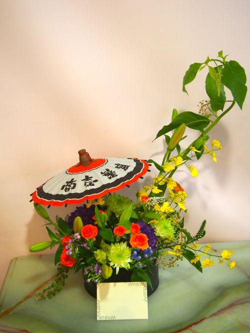 花ギフト|フラワーギフト|誕生日 花|カノシェ話題|スタンド花|ウエディングブーケ|花束|花屋|57171