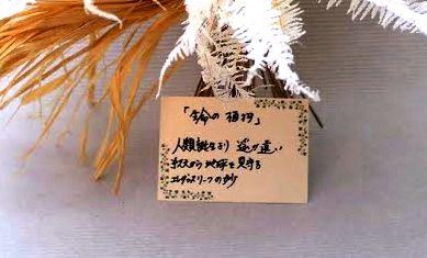 花ギフト|フラワーギフト|誕生日 花|カノシェ話題|スタンド花|ウエディングブーケ|花束|花屋|P8044080