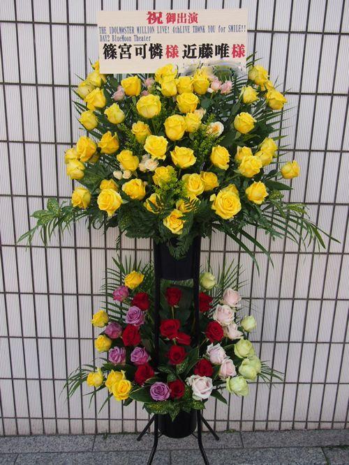 スタンド花|スタンドフラワー|フラスタ|カノシェ|61209(1)