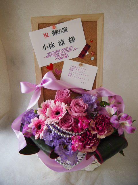 花ギフト|フラワーギフト|誕生日 花|カノシェ話題|スタンド花|ウエディングブーケ|花束|花屋|0716様
