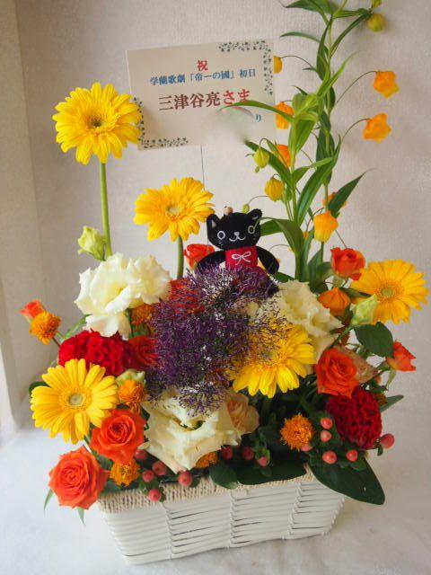 花ギフト|フラワーギフト|誕生日 花|カノシェ話題|スタンド花|ウエディングブーケ|花束|花屋|49272