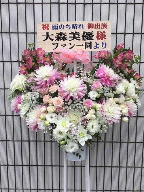 花ギフト|フラワーギフト|誕生日 花|カノシェ話題|スタンド花|ウエディングブーケ|花束|花屋|IMG_1292