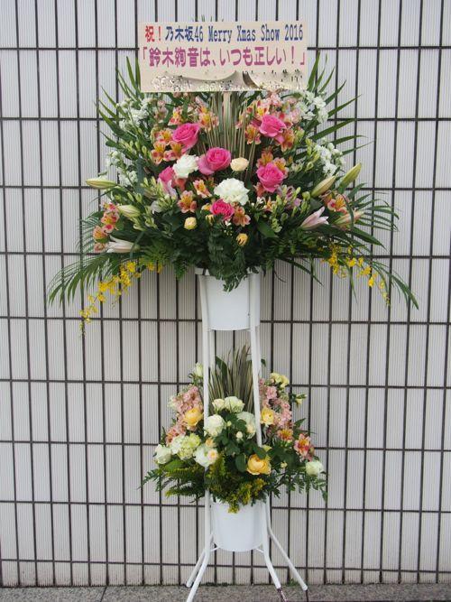 秋〜冬(10月11月12月)のスタンド花|スタンドフラワー カノシェ59922(1)