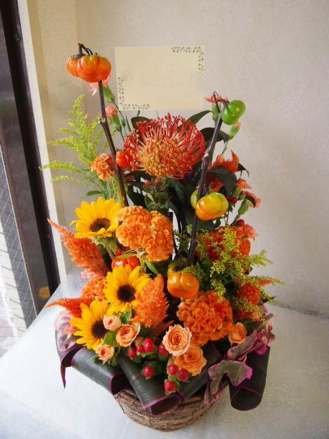 花ギフト|フラワーギフト|誕生日 花|カノシェ話題|スタンド花|ウエディングブーケ|花束|花屋|58103(1)