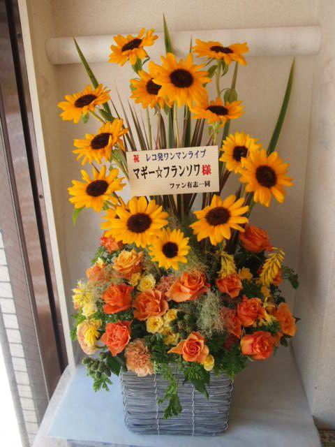 花ギフト|フラワーギフト|誕生日 花|カノシェ話題|スタンド花|ウエディングブーケ|花束|花屋|48830