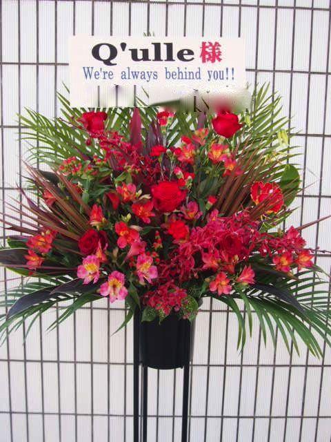 花ギフト|フラワーギフト|誕生日 花|カノシェ話題|スタンド花|ウエディングブーケ|花束|花屋|渋谷OーEAST