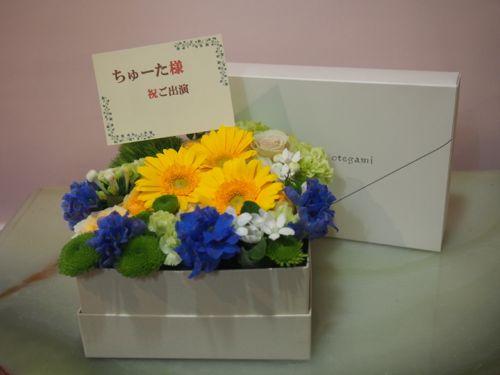 花ギフト|フラワーギフト|誕生日 花|カノシェ話題|スタンド花|ウエディングブーケ|花束|花屋|56139