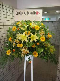 花ギフト|フラワーギフト|誕生日 花|カノシェ話題|スタンド花|ウエディングブーケ|花束|花屋|ax