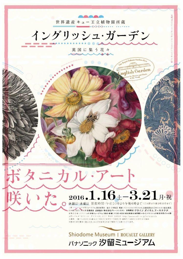 花ギフト|フラワーギフト|誕生日 花|カノシェ話題|スタンド花|ウエディングブーケ|花束|花屋|photo
