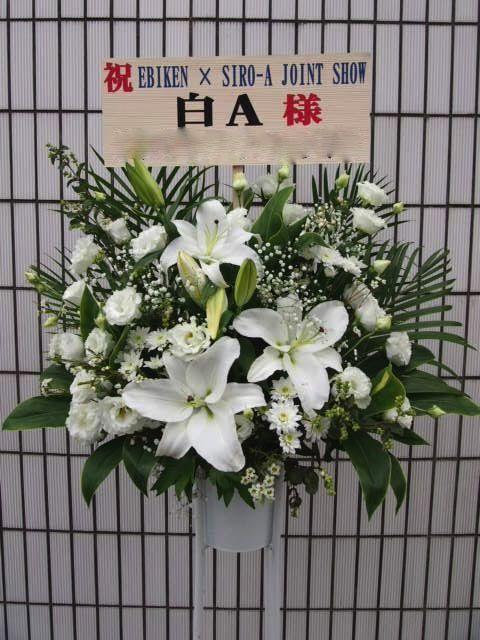 恵比寿ガーデンホール|秋のスタンド花(9月10月)|フラワースタンド スタンド花 カノシェ