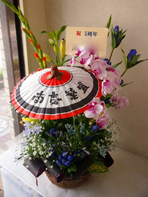 花ギフト|フラワーギフト|誕生日 花|カノシェ話題|スタンド花|ウエディングブーケ|花束|花屋|56718
