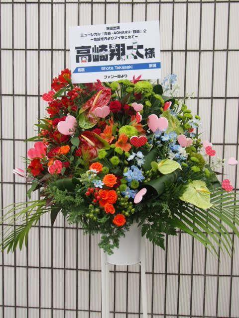 秋〜冬(10月11月12月)のスタンド花|スタンドフラワー カノシェ59399