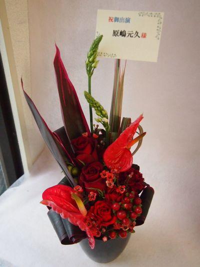 花ギフト|フラワーギフト|誕生日 花|カノシェ話題|スタンド花|ウエディングブーケ|花束|花屋|37564