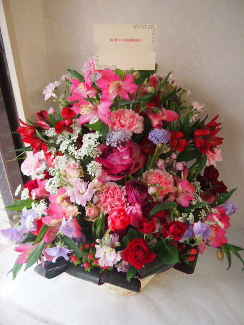 花ギフト|フラワーギフト|誕生日 花|カノシェ話題|スタンド花|ウエディングブーケ|花束|花屋|53324