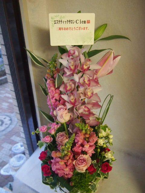 花ギフト|フラワーギフト|誕生日 花|カノシェ話題|スタンド花|ウエディングブーケ|花束|花屋|54446