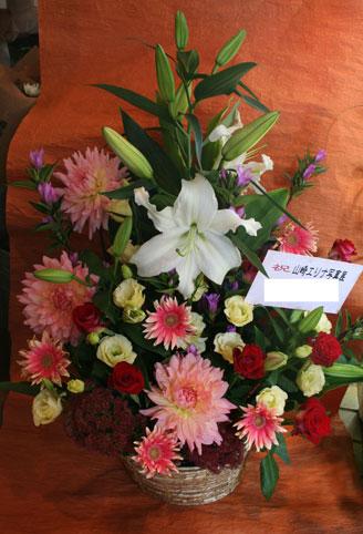 花ギフト|フラワーギフト|誕生日 花|カノシェ話題|スタンド花|ウエディングブーケ|花束|花屋|daria-orange