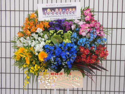花ギフト|フラワーギフト|誕生日 花|カノシェ話題|スタンド花|ウエディングブーケ|花束|花屋|54604
