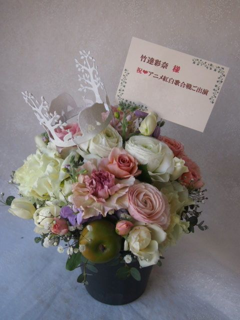 花ギフト|フラワーギフト|誕生日 花|カノシェ話題|スタンド花|ウエディングブーケ|花束|花屋|53377