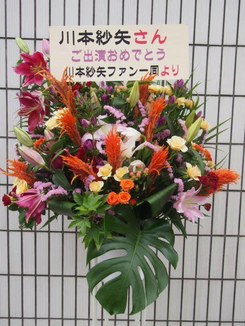 花ギフト|フラワーギフト|誕生日 花|カノシェ話題|スタンド花|ウエディングブーケ|花束|花屋|42678