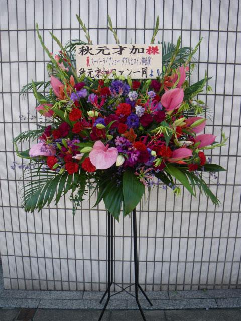 花ギフト|フラワーギフト|誕生日 花|カノシェ話題|スタンド花|ウエディングブーケ|花束|花屋|スペシャル